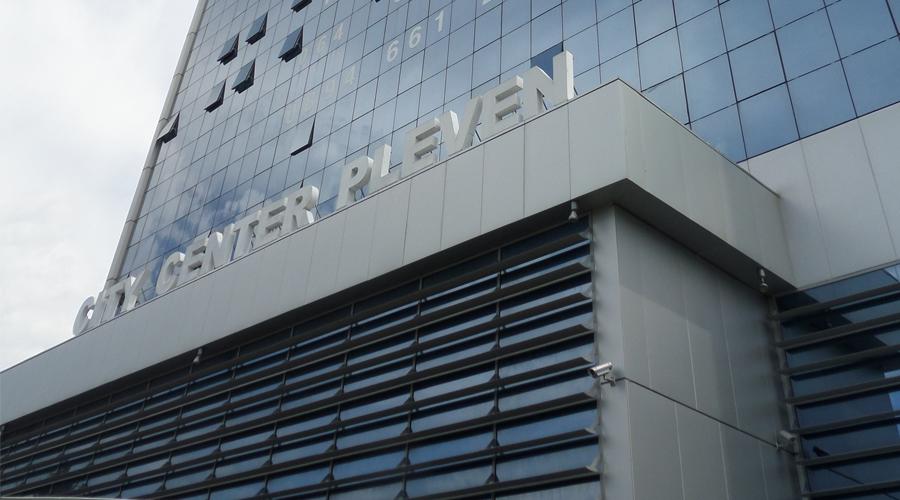 """""""MANIA TOWER"""" MEHRZWECKGEBÄUDE Die Stadt Pleven"""