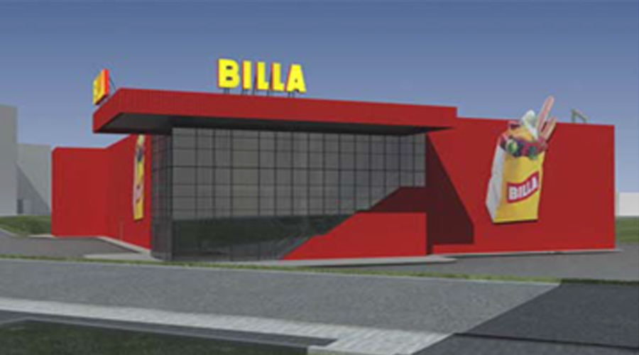 Billa | Technomarket Yambol
